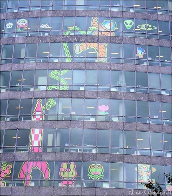 Post-it art ant langų