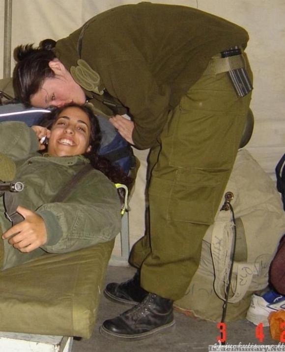 Moterys Izraelio kariuomenėje