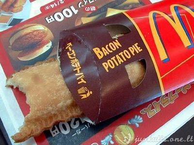 Neįprasti McDonald's patiekalai