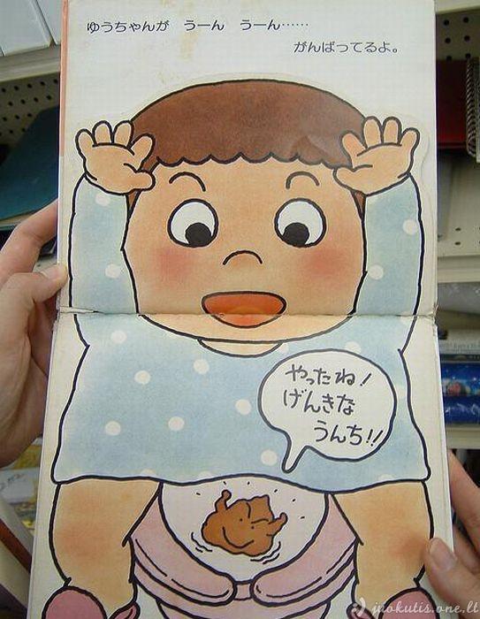 Tik Japonijoje