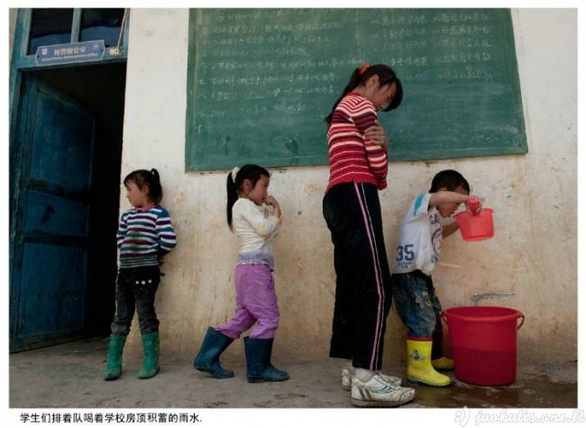 Kaimo mokykla Kinijoje