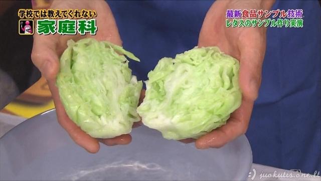 Japoniški kopūstai