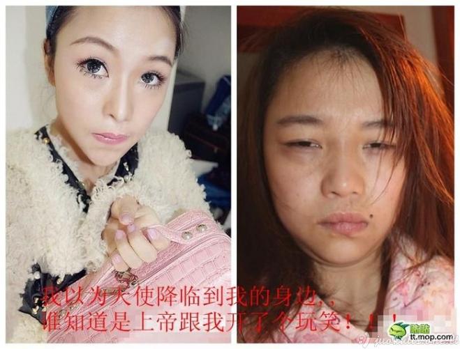Kaip azijietėms tai pavyksta?