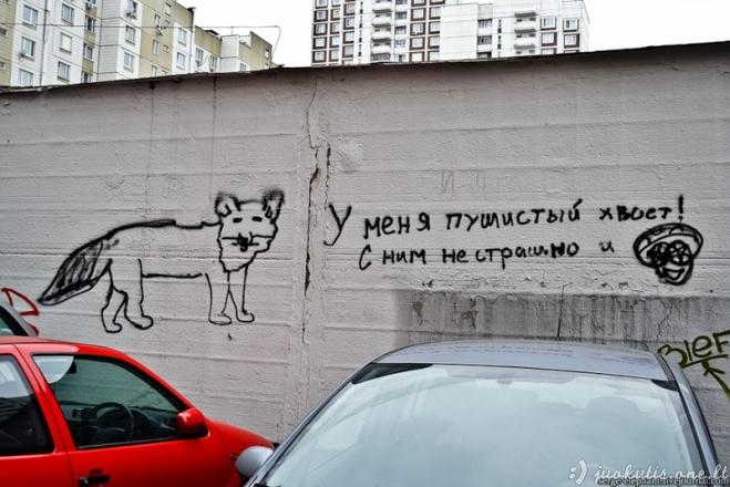 Gražūs piešiniai gatvėse