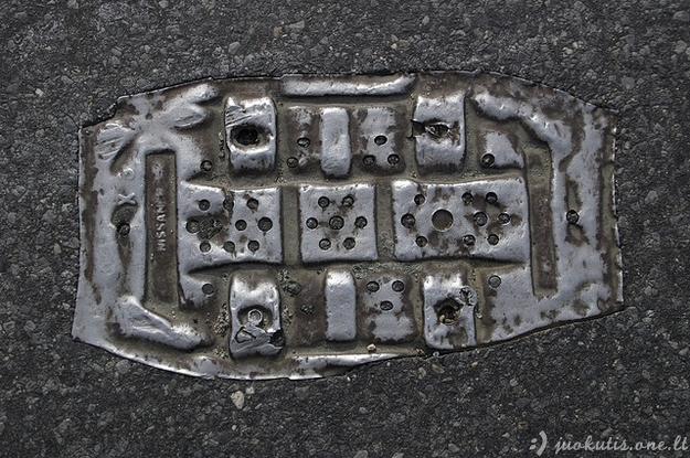 Gatvės archeologija