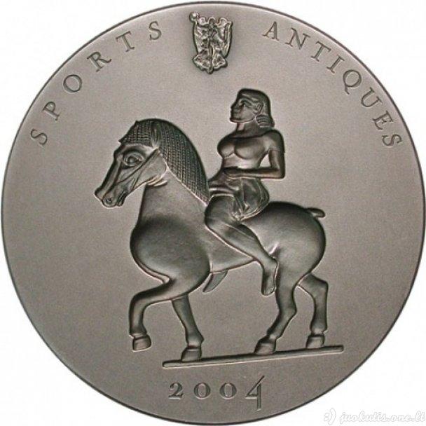 Įdomiausios pasaulio monetos