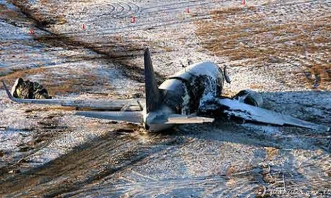 Aviakatastrofos