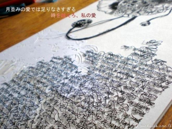 Neįtikėtina, ką galima padaryti iš popieriaus