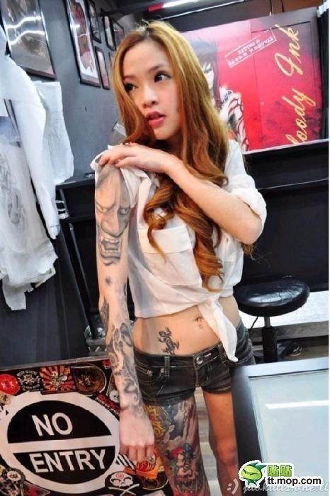 Japonijos karščiausia tatuiruotoja