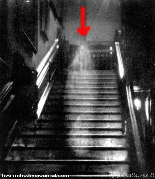 Kraupios vaiduoklių nuotraukos