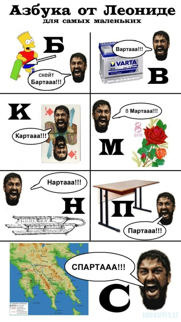 Mišrainė
