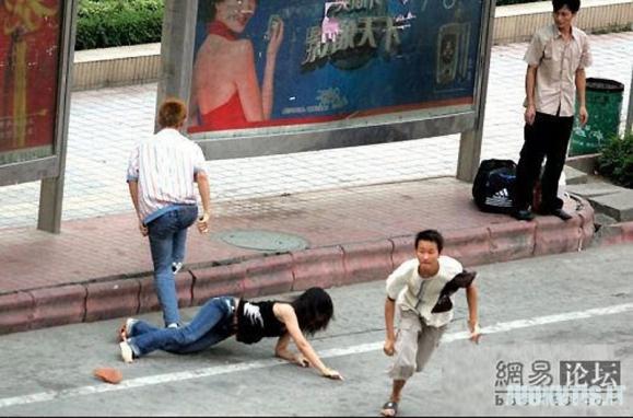 Kinijos vagišiai