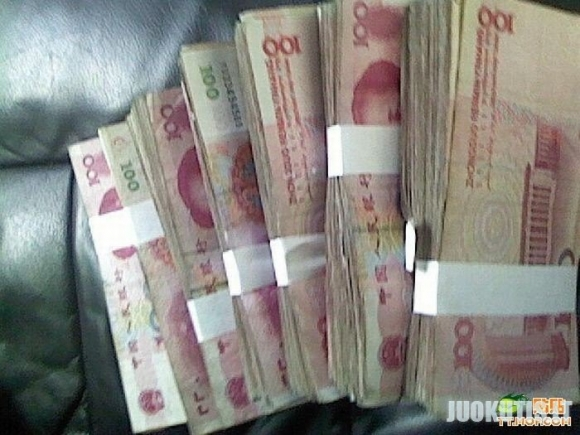 Kinijos gangsteriai