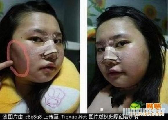 Kinijos medicina