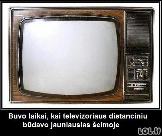 Senovinis televizoriaus distancinis