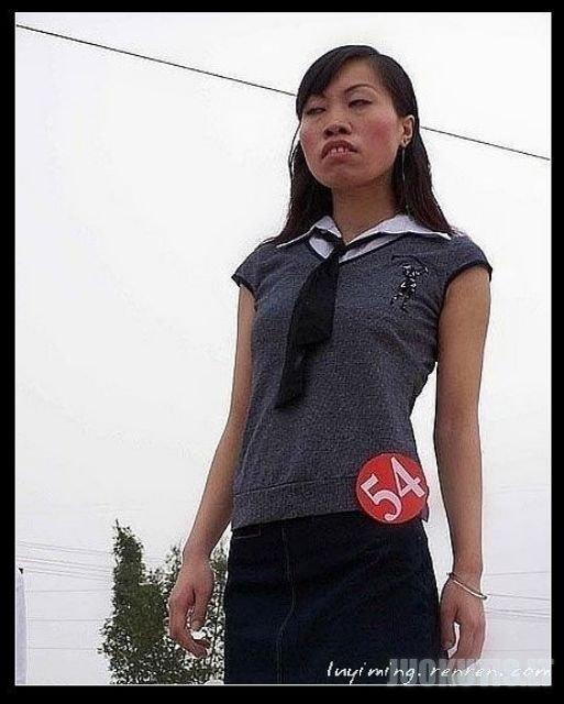 Kiniečių pažinčių puslapiai