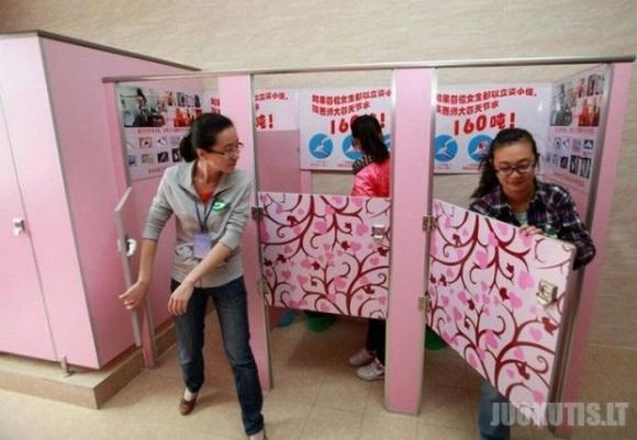 Pisuarai Kinijoje