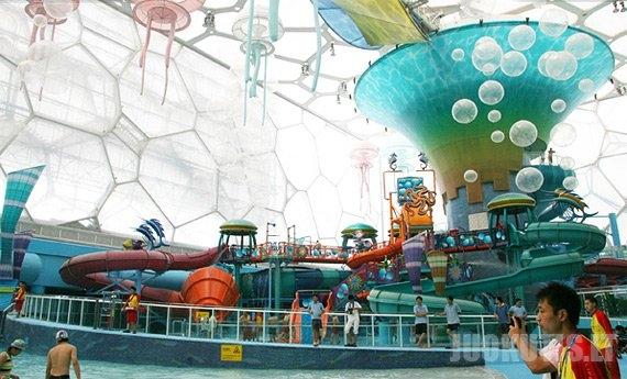 Vandens parkas Pekine