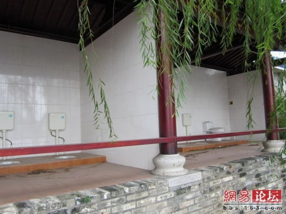 Labiausiai neįprastas ir gražus vonios kambarys