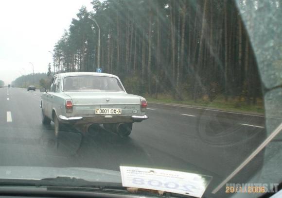 Volga su reaktyviniu varikliu :D (2 nuotraukos)