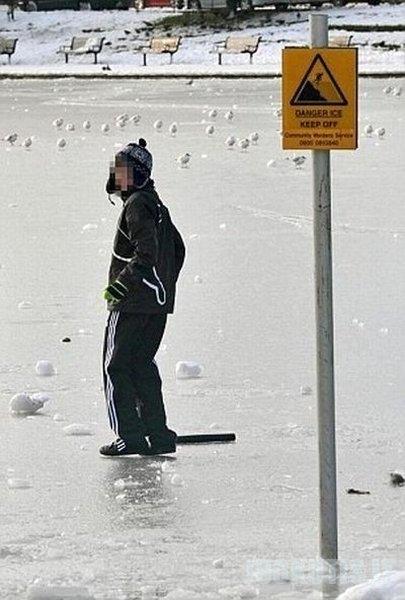 Tikriname ledo storį (6 nuotraukos)