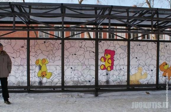 Naujoviškos stotelės (14 nuotraukų)