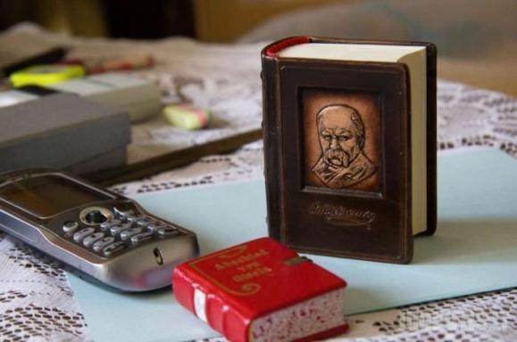 Miniatiūrinės knygos