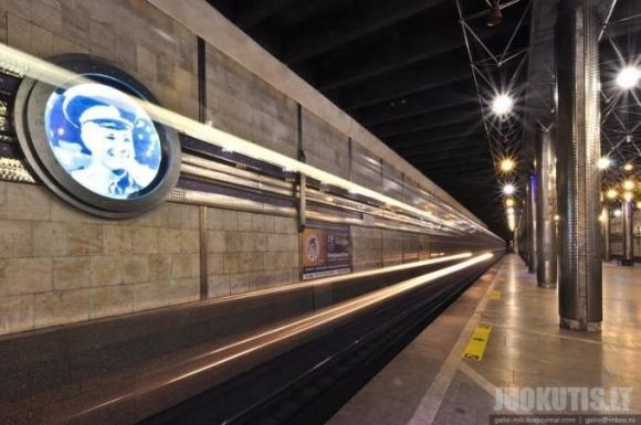 Novosibirsko metro lyg kosminė stotis