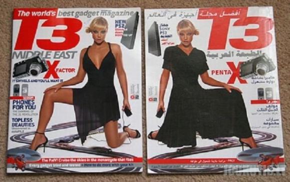 Arabiška cenzūra