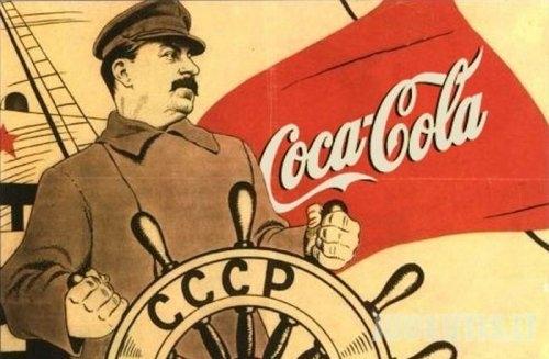 Rusų pasisavinti prekių ženklai