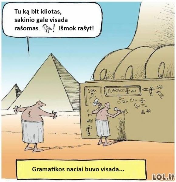 Gramatikos nacių istorija