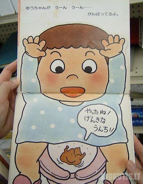 Tai įmanoma tik Japonijoje. Trečia dalis