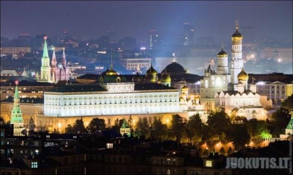 Maskvos vaizdas iš Petro I paminklo