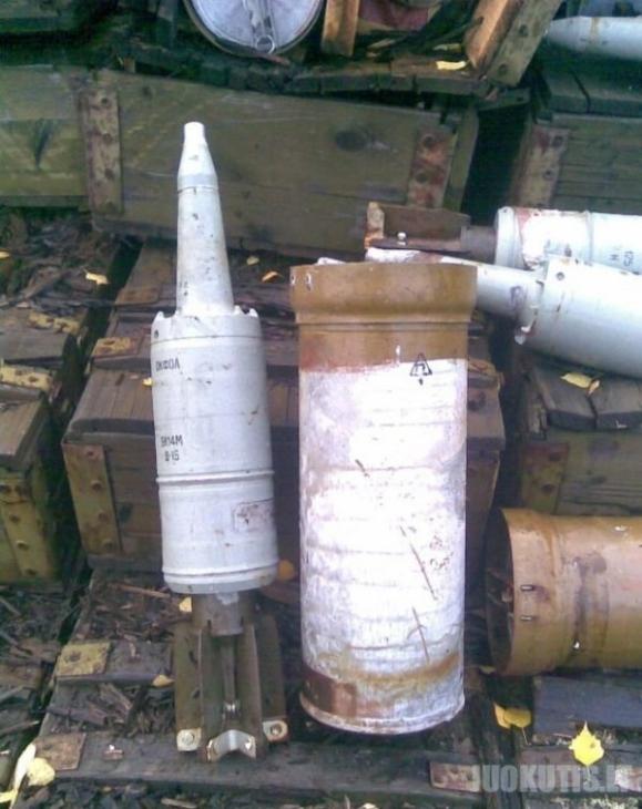 Karinės amunicijos laikymo sąlygos Rusijoje