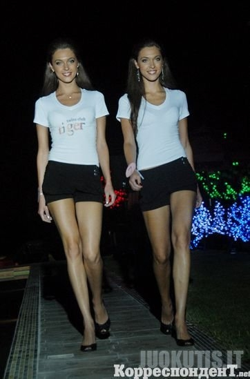 Dvynių konkursas 2010