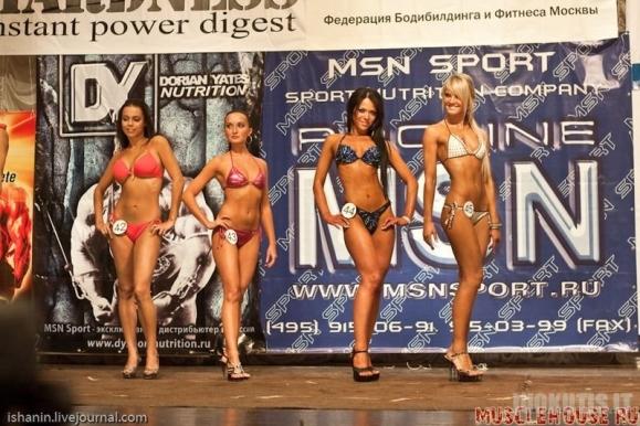 Miss Bikini Maskva 2010
