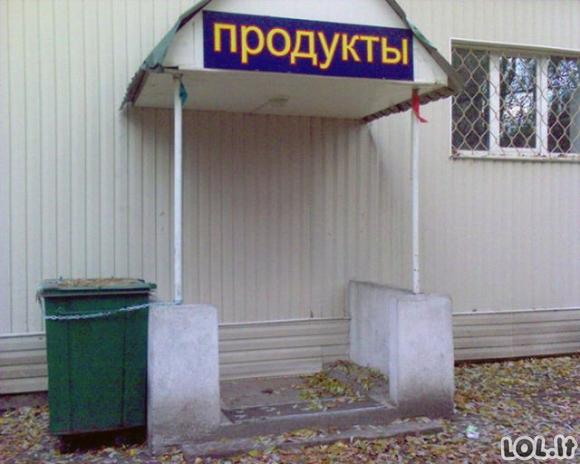 Rusiška architektūra ir dekoras