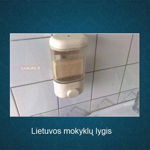 Demotyvatoriai 2011-05-02 (16 foto)