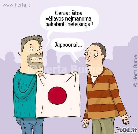 Išmani Japonų vėliava