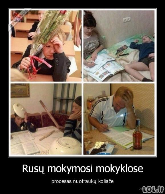 Kaip mokomasi Rusijoje