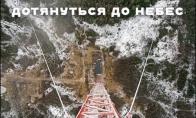 Apleista metalinė konstrukcija Rusijoje