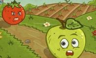 Piktos daržovės
