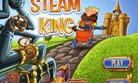 Dienos žaidimas: garų karalius