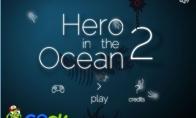 Dienos žaidimas: vandenyno didvyris