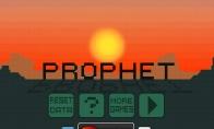 Dienos žaidimas: pranašas