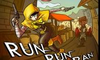 Dienos žaidimas: bėk bėk bėk