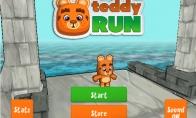 Dienos žaidimas: bėgantis Tedas