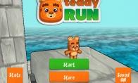 Dienos žaidimas: meškio bėgimas