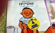 Labai juokinga knygelė apie užpakalius