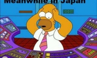 Tuo tarpu Japonijoje...